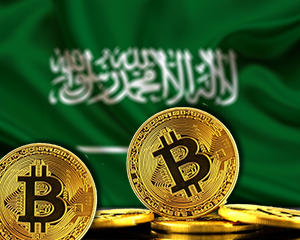 Saudi Arabia will present its own Cryptocurrency