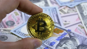 bitcoin truffe 2021 commercio bitcoin iphone
